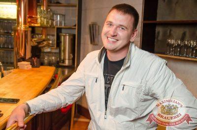Константин Никольский, 9 августа 2017 - Ресторан «Максимилианс» Екатеринбург - 35