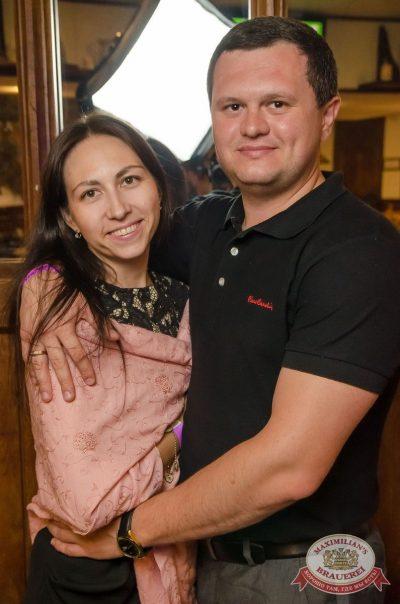 Константин Никольский, 9 августа 2017 - Ресторан «Максимилианс» Екатеринбург - 6