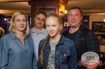 Константин Никольский, 9 августа 2017 - Ресторан «Максимилианс» Екатеринбург - 8