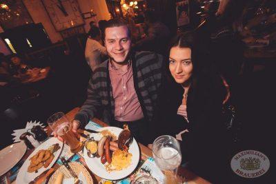 Константин Никольский, 20 ноября 2013 - Ресторан «Максимилианс» Екатеринбург - 06