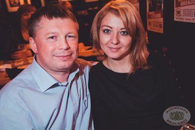 Константин Никольский, 20 ноября 2013 - Ресторан «Максимилианс» Екатеринбург - 07