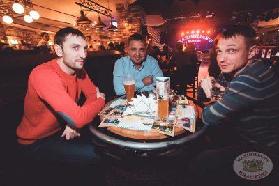 Константин Никольский, 20 ноября 2013 - Ресторан «Максимилианс» Екатеринбург - 08