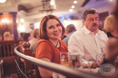 Константин Никольский, 20 ноября 2013 - Ресторан «Максимилианс» Екатеринбург - 09