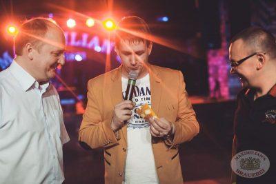 Константин Никольский, 20 ноября 2013 - Ресторан «Максимилианс» Екатеринбург - 11