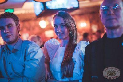 Константин Никольский, 20 ноября 2013 - Ресторан «Максимилианс» Екатеринбург - 17