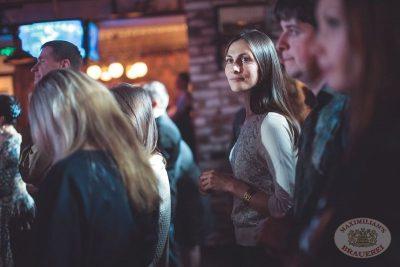 Константин Никольский, 20 ноября 2013 - Ресторан «Максимилианс» Екатеринбург - 21