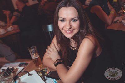 Константин Никольский, 20 ноября 2013 - Ресторан «Максимилианс» Екатеринбург - 24