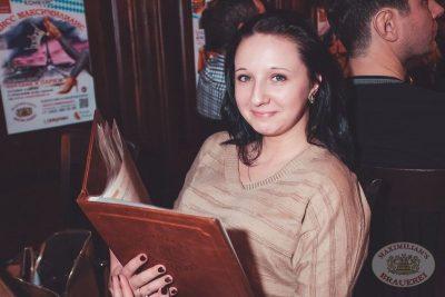 Константин Никольский, 20 ноября 2013 - Ресторан «Максимилианс» Екатеринбург - 26