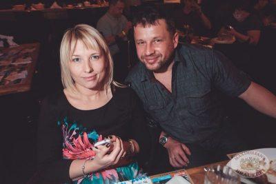 Константин Никольский, 20 ноября 2013 - Ресторан «Максимилианс» Екатеринбург - 27
