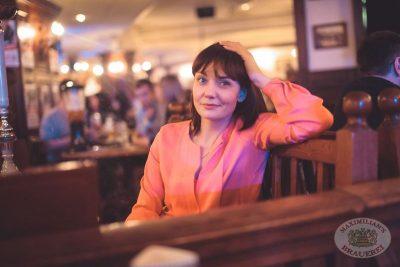 Константин Никольский, 20 ноября 2013 - Ресторан «Максимилианс» Екатеринбург - 28