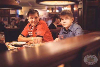 Константин Никольский, 20 ноября 2013 - Ресторан «Максимилианс» Екатеринбург - 29