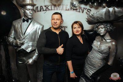 Концерт Dr. Alban! День рождения «Максимилианс»!, 5 декабря 2018. Часть 2 - Ресторан «Максимилианс» Екатеринбург - 12