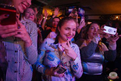 Концерт Dr. Alban! День рождения «Максимилианс»!, 5 декабря 2018. Часть 2 - Ресторан «Максимилианс» Екатеринбург - 46