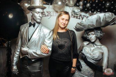 Концерт Dr. Alban! День рождения «Максимилианс»!, 5 декабря 2018. Часть 2 - Ресторан «Максимилианс» Екатеринбург - 5