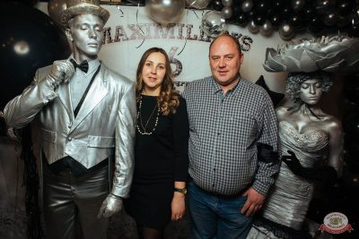 Концерт Dr. Alban! День рождения «Максимилианс»!, 5 декабря 2018. Часть 2 - Ресторан «Максимилианс» Екатеринбург - 6
