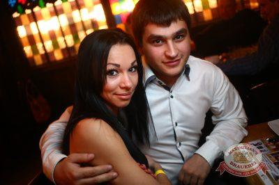«Дыхание ночи»: Kostenko Brothers, 14 марта 2014 - Ресторан «Максимилианс» Екатеринбург - 06