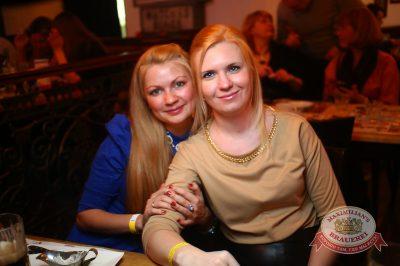 «Дыхание ночи»: Kostenko Brothers, 14 марта 2014 - Ресторан «Максимилианс» Екатеринбург - 07