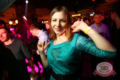 «Дыхание ночи»: Kostenko Brothers, 14 марта 2014 - Ресторан «Максимилианс» Екатеринбург - 18