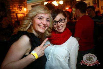«Дыхание ночи»: Kostenko Brothers, 14 марта 2014 - Ресторан «Максимилианс» Екатеринбург - 25