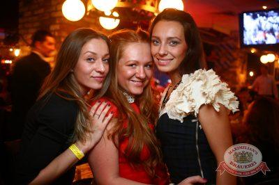 «Дыхание ночи»: Kostenko Brothers, 14 марта 2014 - Ресторан «Максимилианс» Екатеринбург - 26