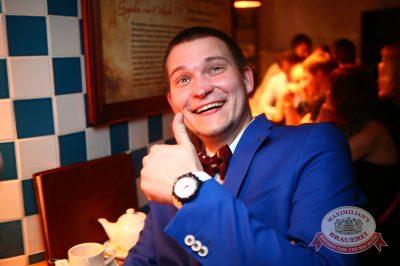 «Дыхание ночи»: Kostenko Brothers, 14 марта 2014 - Ресторан «Максимилианс» Екатеринбург - 30