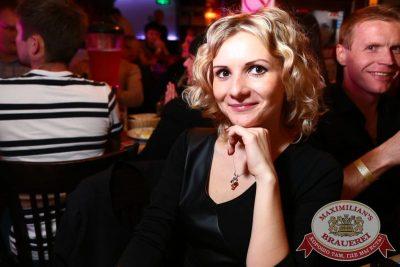 Владимир Кузьмин, 13 мая 2015 - Ресторан «Максимилианс» Екатеринбург - 05