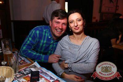 Владимир Кузьмин, 13 мая 2015 - Ресторан «Максимилианс» Екатеринбург - 07