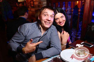 Владимир Кузьмин, 13 мая 2015 - Ресторан «Максимилианс» Екатеринбург - 08