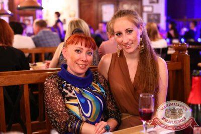 Владимир Кузьмин, 13 мая 2015 - Ресторан «Максимилианс» Екатеринбург - 11