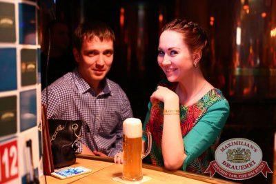 Владимир Кузьмин, 13 мая 2015 - Ресторан «Максимилианс» Екатеринбург - 12
