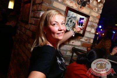 Владимир Кузьмин, 13 мая 2015 - Ресторан «Максимилианс» Екатеринбург - 20
