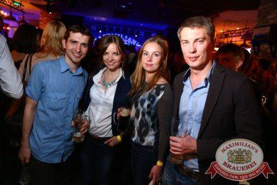 «Ленинград», 29 апреля 2015 - Ресторан «Максимилианс» Екатеринбург - 05