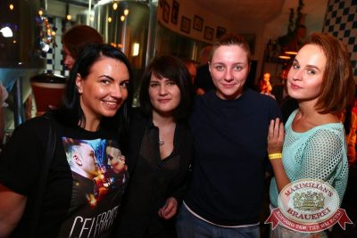 «Ленинград», 29 апреля 2015 - Ресторан «Максимилианс» Екатеринбург - 06