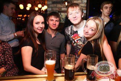 «Ленинград», 29 апреля 2015 - Ресторан «Максимилианс» Екатеринбург - 07