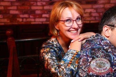 «Ленинград», 29 апреля 2015 - Ресторан «Максимилианс» Екатеринбург - 08