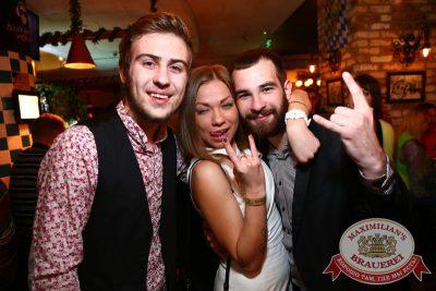 «Ленинград», 29 апреля 2015 - Ресторан «Максимилианс» Екатеринбург - 09
