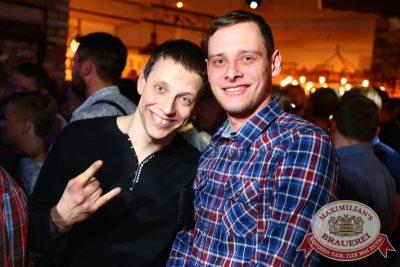 «Ленинград», 29 апреля 2015 - Ресторан «Максимилианс» Екатеринбург - 21