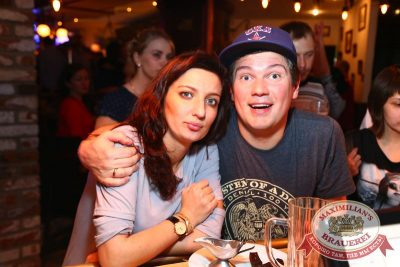 «Ленинград», 29 апреля 2015 - Ресторан «Максимилианс» Екатеринбург - 22