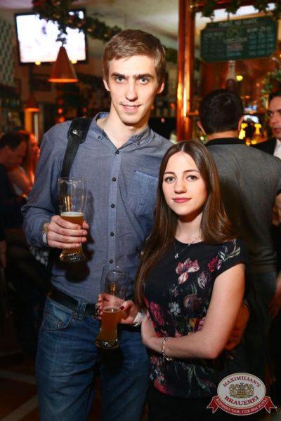 «Ленинград», 29 апреля 2015 - Ресторан «Максимилианс» Екатеринбург - 24