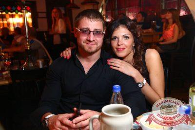 «Ленинград», 29 апреля 2015 - Ресторан «Максимилианс» Екатеринбург - 27