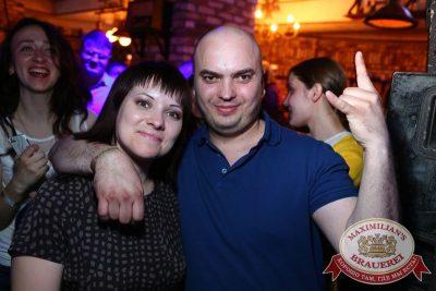 «Ленинград», 29 апреля 2015 - Ресторан «Максимилианс» Екатеринбург - 31