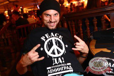 «Ленинград», 13 ноября 2014 - Ресторан «Максимилианс» Екатеринбург - 17