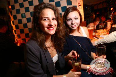 «Ленинград», 13 ноября 2014 - Ресторан «Максимилианс» Екатеринбург - 20