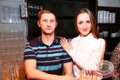 «Ленинград», 13 ноября 2014 - Ресторан «Максимилианс» Екатеринбург - 22