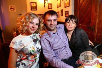 «Ленинград», 13 ноября 2014 - Ресторан «Максимилианс» Екатеринбург - 23