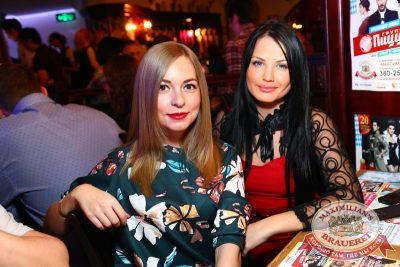 «Ленинград», 13 ноября 2014 - Ресторан «Максимилианс» Екатеринбург - 25