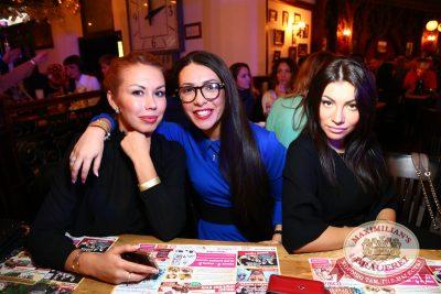 «Ленинград», 13 ноября 2014 - Ресторан «Максимилианс» Екатеринбург - 26