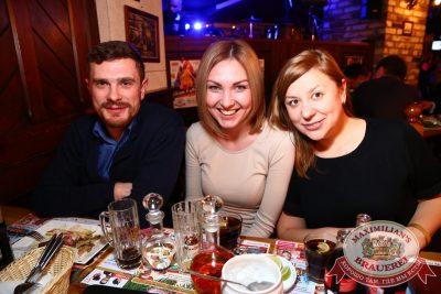 «Ленинград», 13 ноября 2014 - Ресторан «Максимилианс» Екатеринбург - 28