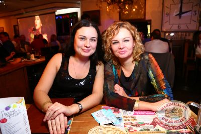 «Ленинград», 13 ноября 2014 - Ресторан «Максимилианс» Екатеринбург - 29