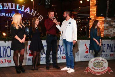 Письмо Деду Морозу: репетиция Нового года, 3 декабря 2016 - Ресторан «Максимилианс» Екатеринбург - 1